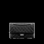 Chanel borsa piccola 2_55 vintage