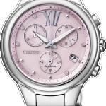 orologio citizen donna crono